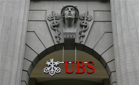 A logo of Swiss UBS bank is pictured at the Bahnhofstrasse in Zurich December 10, 2007. REUTERS/Arnd Wiegmann
