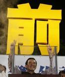 <p>Кандидат от оппозиционной тайваньской Националистической партии Ма Ин-цзю празднует победу на президентских выборах в Тайбэе 22 марта 2008 года. Ма набрал 58 процентов голосов избирателей против 42 процентов у ближайшего и основного преследователя Франка Хсиеха - кандидата правящей Демократической прогрессивной партии. (REUTERS/Nicky Loh)</p>