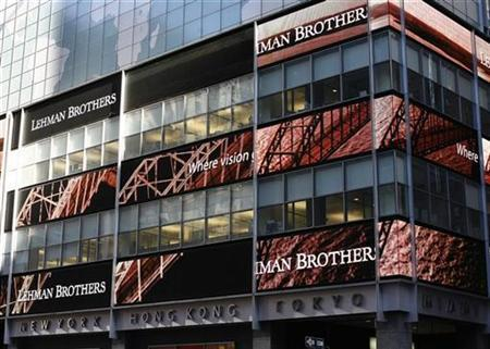 The Lehman Brothers headquarters is seen in New York January 30, 2008. REUTERS/Shannon Stapleton