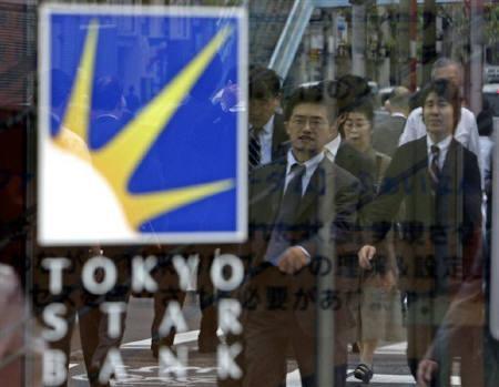 3月31日、ローンスターが傘下に収めていた東京スター銀行の不良債権関連の利益について、東京国税局から申告漏れの指摘を受けていることが明らかに。写真は昨年5月、都内の東京スター銀行の支店で撮影(2008年 ロイター/Kim Kyung-Hoon)