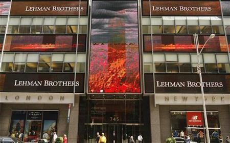 The exterior of the world headquarters for Lehman Brothers can be seen in New York, May 19, 2008. REUTERS/Lucas Jackson