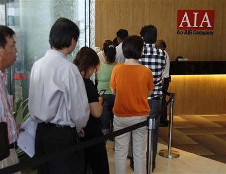 AIG rescue hopes, Morgan Stanley earnings, ease markets