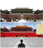 <p>A combination picture shows the Forbidden City in Beijing taken August 1, 2008 (top) and a three dimensional virtual tour of the Forbidden City October 10, 2008. Culture fans thousands of miles from Beijing can now visit its famous Forbidden City, through a three dimensional re-creation of the vast palace that also allows them to wander through the courtyards and temples, meet a courtesan and even dress up as an imperial eunuch. REUTERS/Staff/Files</p>