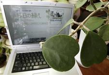 "<p>Il blog giapponese ""Midori san"". REUTERS/Yuriko Nakao (JAPAN)</p>"