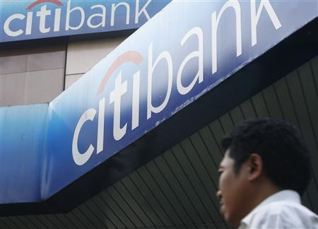 Citigroup gets massive government bailout - Reuters