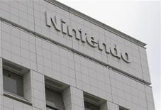 <p>La sede della Nintendo a Kyoto. REUTERS/Issei Kato (JAPAN)</p>