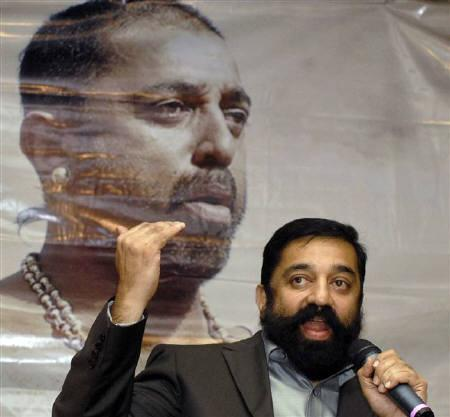 Actor Kamal Hassan speaks during a news conference in Hyderabad in this June 17, 2008 file photo. REUTERS/Krishnendu Halder