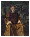 """<p>""""Portrait of Nicholas Roerich in a Tibetan Robe,"""" by Svetoslav Roerich is seen in this undated handout photo. It sold for $2.9 million at Christie's in New York on April 24, 2009, setting a world auction record for the artist. REUTERS/Christie's/Handout</p>"""