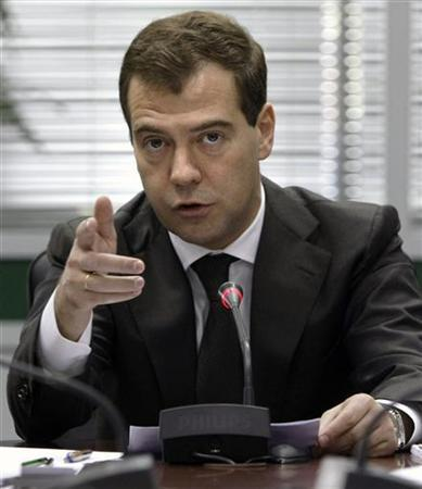 Russian President Dmitry Medvedev chairs a meeting of the Government Commission on Economic Modernization and Technological Development at ''Kaspersky Laboratories'' developing center in Moscow, June 18, 2009. REUTERS/Misha Japaridze/Pool