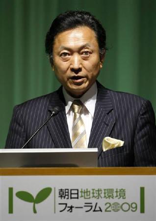 9月7日、民主党の鳩山代表は、温室効果ガス排出削減目標について、2020年までに1990年比25%削減を目指す方針をあらためて表明(2009年 ロイター/Toru Hanai)