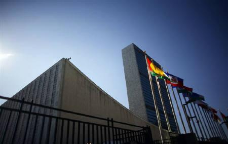 An outside view of the U.N. headquarters during the 63rd United Nations General Assembly in New York September 23, 2008.   REUTERS/Eric Thayer/Files