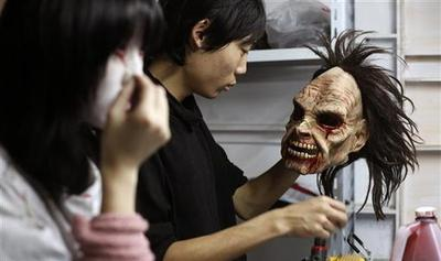 China's first haunted house