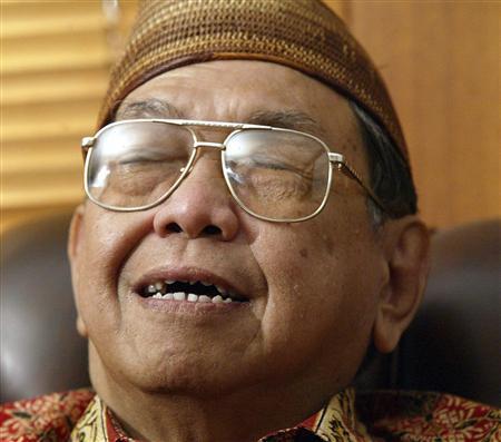 Former Indonesian President Abdurrahman Wahid dies