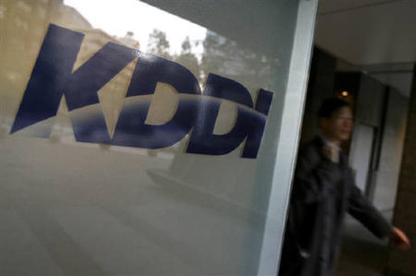 kddi 有価 証券 報告 書