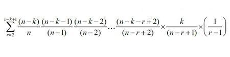 what is the formula of love