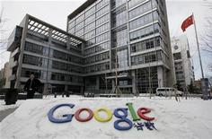 <p>15 marzo 2010. Quartier generale di Google a Pechino. REUTERS/Jason Lee</p>