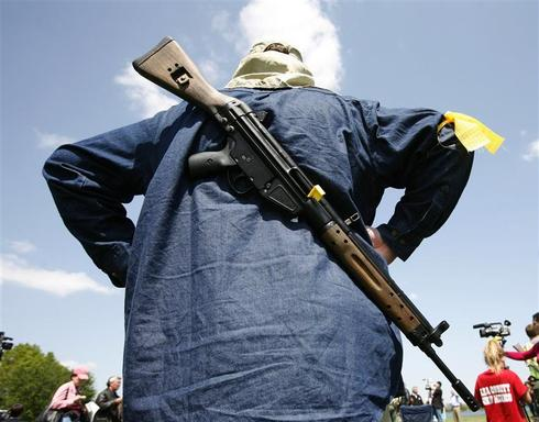 Guns in the capital