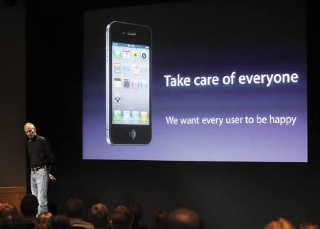 Apple offers free iPhone 4 cases to appease users   Reuters