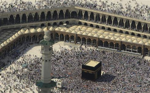 Millions in Mecca