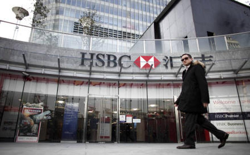 After U S  failure, HSBC pushes into China - Reuters