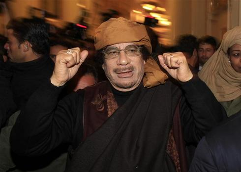 Wanted: Muammar Gaddafi