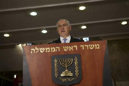 Israel's Prime Minister Benjamin Netanyahu gives a statement to the media at his Jerusalem office May 15, 2011. REUTERS/Gali Tibbon/Pool