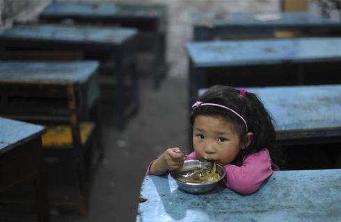 Children of China's migrants