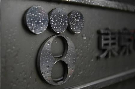 6月10日、原子力発電所を抱える電力会社の起債環境に厳しさが増している。写真は東京電力の看板。都内で5月撮影(2011年 ロイター/Yuriko Nakao)