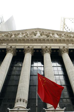 Special Report: China's shortcut to Wall Street - Reuters