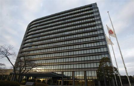 Toyota Motor Corps Headquarters Is Pictured In Central Japan February 8 2010 REUTERS Yuriko Nakao Files