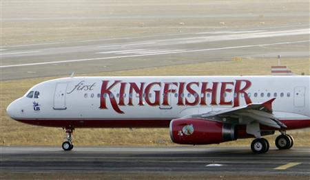 A Kingfisher Airlines Airbus passenger aircraft prepares to take off for Mumbai airport, in this April 11, 2007 file photo. REUTERS/Punit Paranjpe/Files