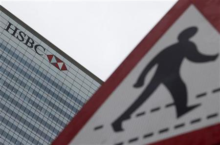 The HSBC building is seen in the Canary Wharf business district, in East London September 24, 2010. REUTERS/Stefan Wermuth/fILES