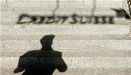 Exclusive: Credit Suisse banker sought Romney donations