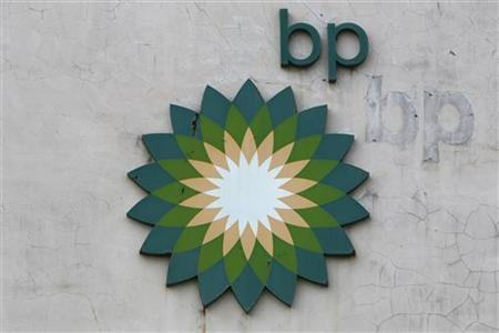 A BP logo is seen at BP Zhuhai chemical factory in Zhuhai, Guangdong province November 11, 2011. REUTERS/Tyrone Siu/Files