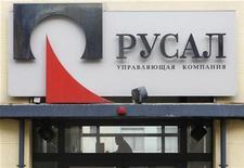 Логотип компании Русал на здании офиса в Москве, 19 марта 2012 г. Алюминиевый гигант Русал может вложить порядка $25 миллионов в течение нескольких лет в канадский проект Гранд Вале ради освоения новой технологии производства сырья для выпуска алюминия. REUTERS/Denis Sinyakov