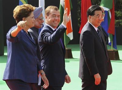 BRICS Summit in New Delhi