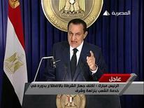 Egypt's President Hosni Mubarak addresses the nation on Egyptian State TV in this still image taken from video, February 1, 2011.  REUTERS/Egyptian State TV