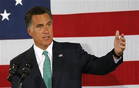 Analysis A Romney Pick For Top US Court Frontrunners Emerge - Governor of massachusetts