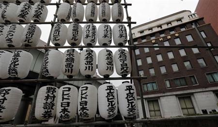 Insight: Nomura collides with Japan's insider trading