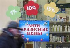 Витрина аптеки в Москве, 26 февраля 2009 года. Инфляция в РФ замедлилась с 10 по 16 июля 2012 года до 0,2 процента с 0,3 процента неделей ранее на фоне сокращения темпов роста цен на овощи и фрукты. С начала месяца потребительские цены выросли на 1,0 процента на фоне повышения тарифов на услуги ЖКХ, сообщил Росстат. REUTERS/Sergei Karpukhin