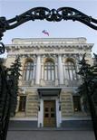 Вход в Центробанк РФ в Москве, 19 декабря 2008 года. Банк России, основной поставщик ликвидности в банковскую систему РФ, близок к договоренности с Минфином о дополнительной помощи путем увеличения объема размещений свободных бюджетных средств на депозиты банков. REUTERS/Sergei Karpukhin