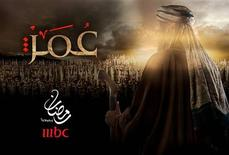 """An undated graphic illustration for the Islamic historical television drama """"Omar"""" is seen in this handout image released to Reuters on August 14, 2012. REUTERS/MBC/Handout"""