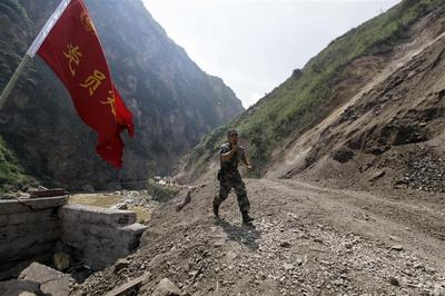 Quake aftermath in remote China