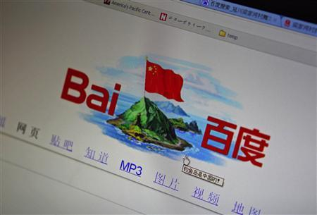 A photo illustration shows a graphic depicting a Chinese national flag flying atop of the disputed islands, called Senkaku by Japan and Diaoyu by China, being seen on the front page of Chinese search engine website Baidu, on a computer screen in Beijing, September 18, 2012. REUTERS/Stringer
