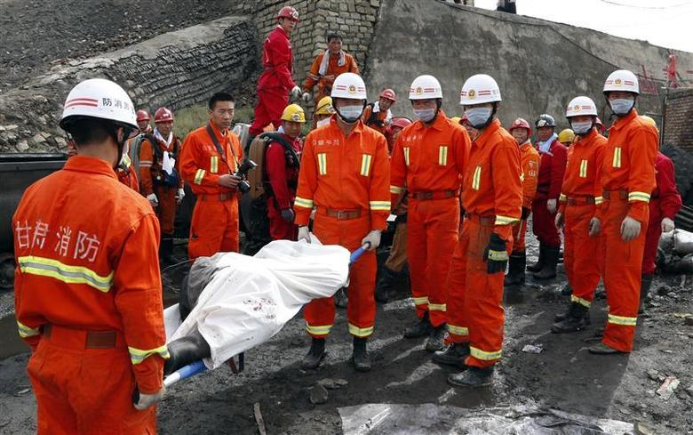 22 Workers Trapped Underground After Gold Mine Explosion in China