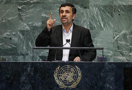Ahmadinejad denounces