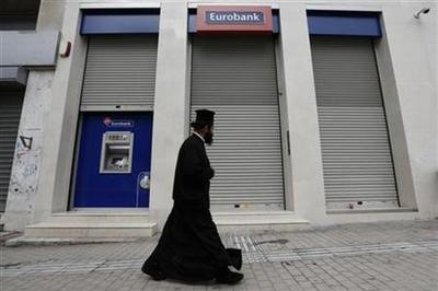 Greek debt to badly miss target: euro zone official