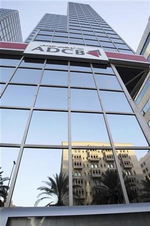 A view of a branch of Abu Dhabi Commercial Bank along Khalid Bin Al-Waleed Road in Dubai January 4, 2012. REUTERS/Nikhil Monteiro
