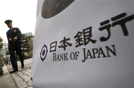 A security guard walks out from the Bank of Japan headquarters in Tokyo October 30, 2012. REUTERS/Yuriko Nakao