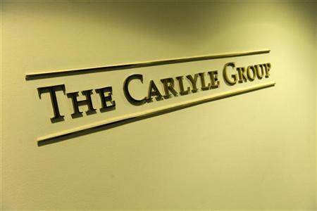 A general view of the lobby outside of the Carlyle Group offices in Washington, May 3, 2012. REUTERS/Jonathan Ernst